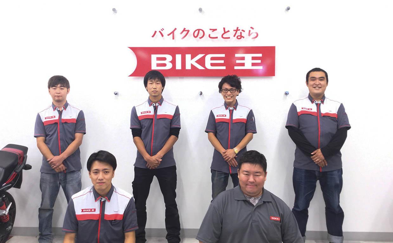 バイク整備士(店舗)